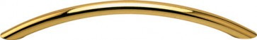 Bow handle,  96-320 mm hole centres