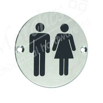 Unisex Toilet Sign - Satin Stainless Steel