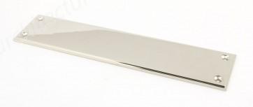 Small Art Deco Fingerplate - Polished Nickel