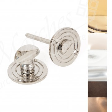Round Bathroom Turn & Release Lock - Various Finishes