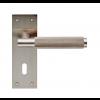 Varese Knurled Lever Lock Handle - Satin Nickel