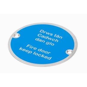 Bilingual Fire Door Keep Locked Sign - SSS