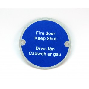 Bilingual Fire Door Keep Shut Sign - SSS