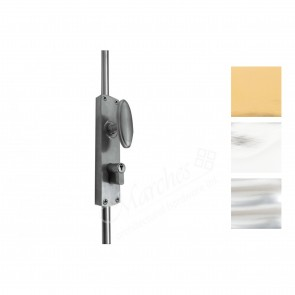 Cylinder Locking Espagnolette Door Bolts - Various Finishes